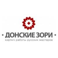 Кирпич Донские Зори