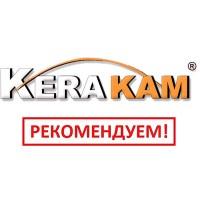 СККМ (KERAKAM) (Самарский комбинат керамических материалов)