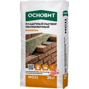 Желтый / Основит Брикформ МС11  070