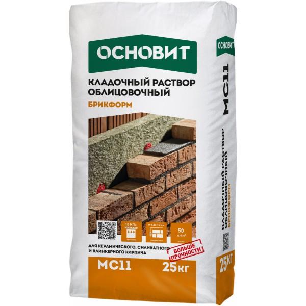 Коричневый /  Основит Брикформ МС11  040