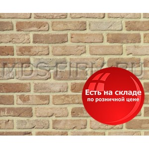 Кирпич ручной формовки Heylen Bricks 272 Oud Watou (остаток 3795 шт.)