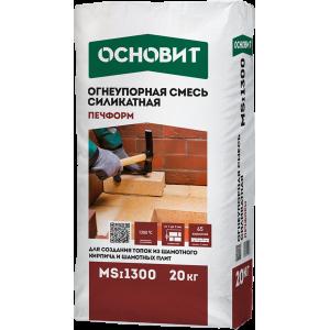Печная смесь Мертель ОСНОВИТ ПЕЧФОРМ Msi1300 на силикатной основе