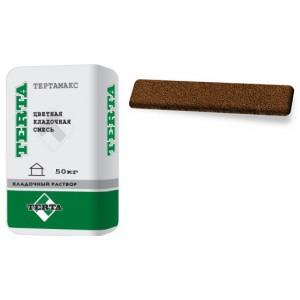 Цветная кладочная смесь Тертамакс M 0162 шоколад