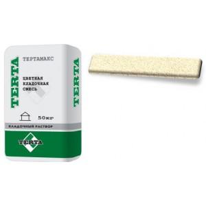 Цветная кладочная смесь Тертамакс M 0165 кремово-бежевая