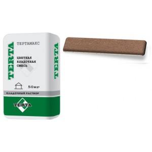 Цветная кладочная смесь Тертамакс M 0168 светло-коричневая