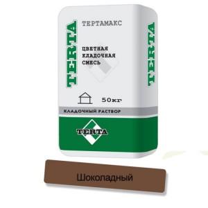 Цветная кладочная смесь Terta Тертамикс 0062 шоколад