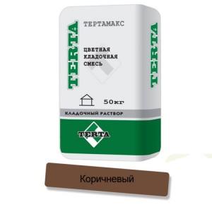 Цветная кладочная смесь Terta Тертамикс 0056 коричневый
