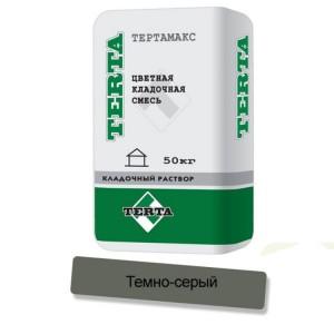 Цветная кладочная смесь Terta Тертамикс 0057 темно-серый