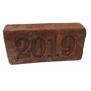 Кирпич ручной формовки Донские зори с клеймом 2019 год 250*120*65