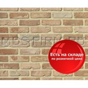Облицовочный кирпич ручной формовки Heylen Bricks 272 Oud Watou (РАСПРОДАЖА СО СКЛАДА) Цена от 1 поддона: 102,06 РУБ
