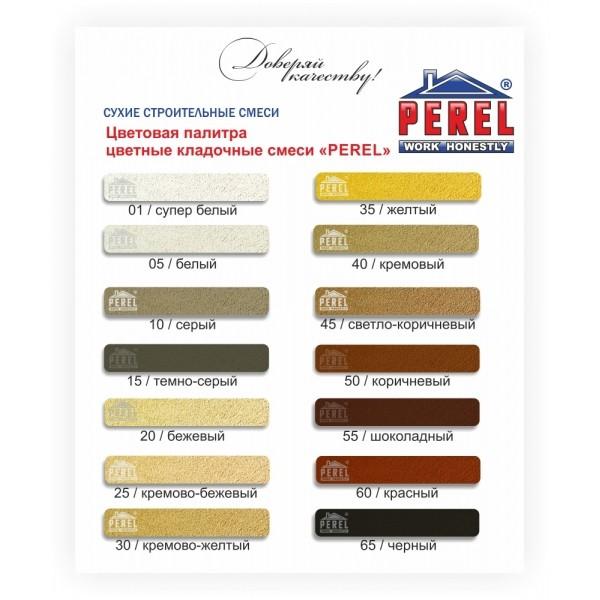 Цветная кладочная смесь Perel NL 0105 белая