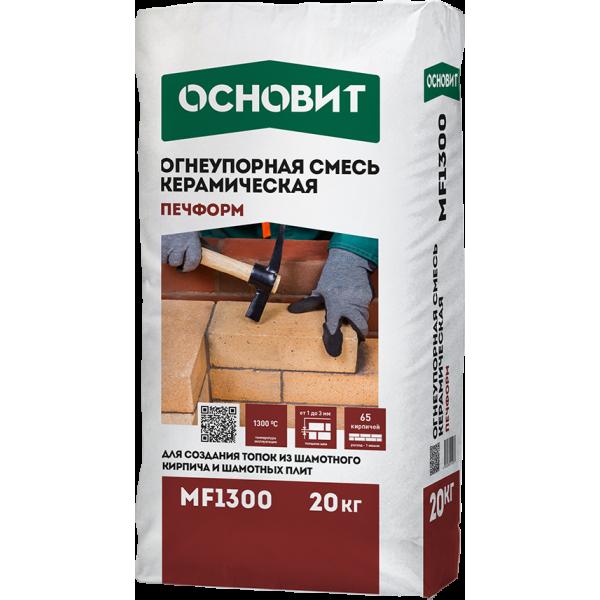Мертель ОСНОВИТ ПЕЧФОРМ MF1300 на керамической основе (на складе)