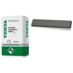 Цветная кладочная смесь Тертамакс XL 0257 темно-серый