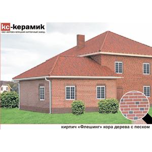 Лицевой кирпич пустотелый КС-керамик красно-коричневый Аренберг кора (ФлешКора)