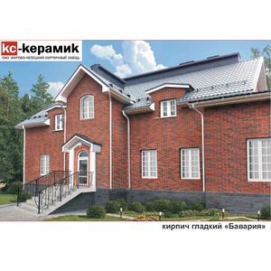 Лицевой кирпич пустотелый КС-керамик красно-коричневый Бавария микс гладкий