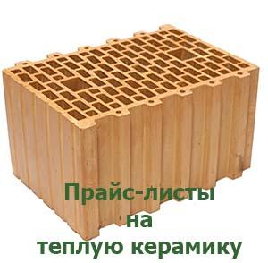 Кирпич облицовочный ручной формовки и клинкерный